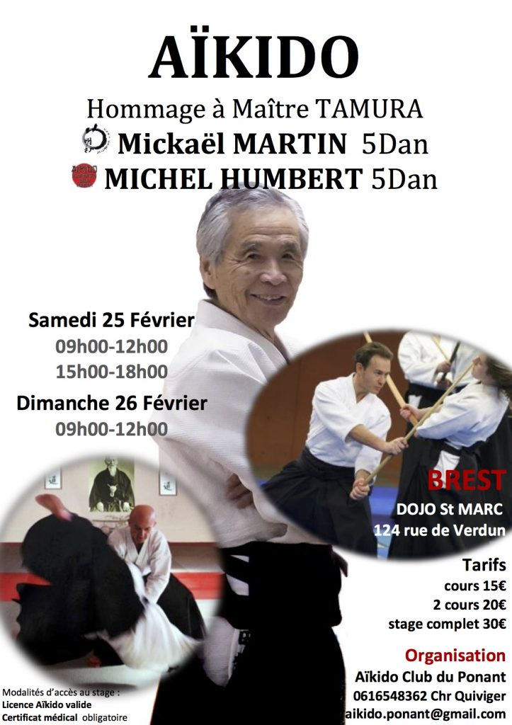 Stage Hommage Tamura Shihan